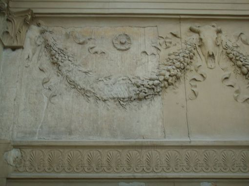 Internal Wall - Ara Pacis